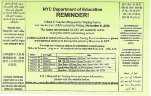 NYC Gifted and Talented Information Session Meeting Reminder Postcard
